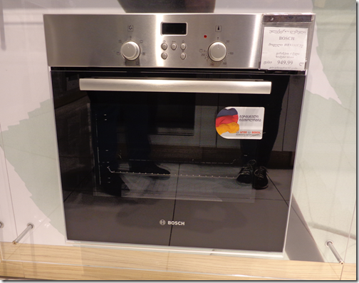 Bosch HBN331EQ2 Built-in Electric Oven